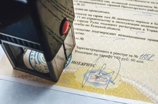 Новые инструменты для укрепления защиты прав в корпоративной сфере