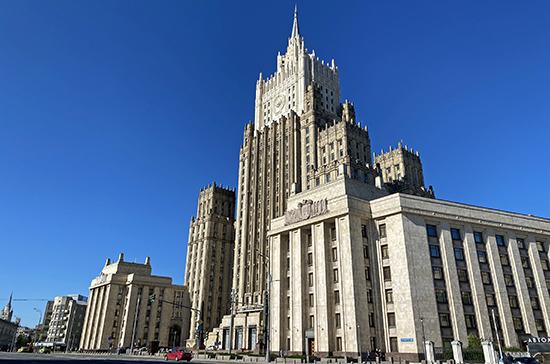 МИД: Россия зеркально ответит на санкции ЕС за предполагаемые кибератаки