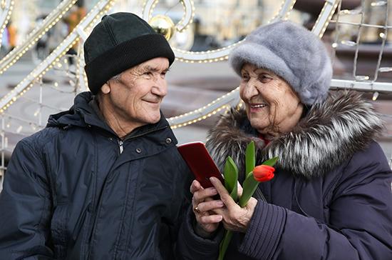 В Госдуме предложили упростить получение гражданства для пожилых иностранцев