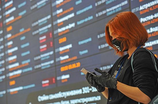 Иностранцев обязали иметь справку об отсутствии COVID-19 при посадке на рейс в Россию