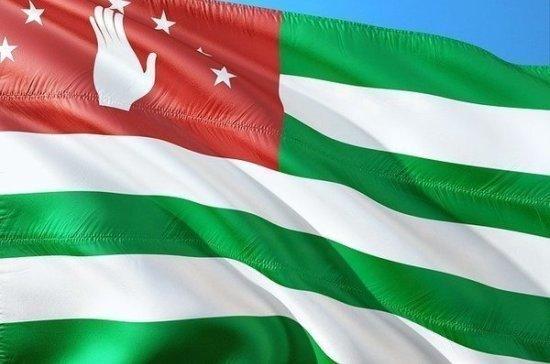 Абхазия сняла ограничения на въезд россиян