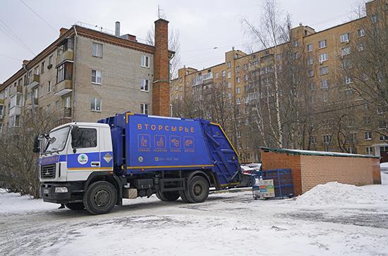 В России хотят установить срок добровольной оплаты задолженности по вывозу мусора