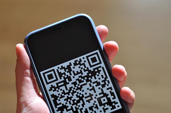 Врачам раздадут QR-коды для социальных сервисов и скидок