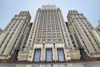 Россия заявила о готовности ответить на размещение ракет США в Европе и Азии