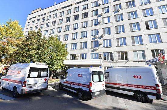 В Москве за сутки умерли 12 зараженных коронавирусом