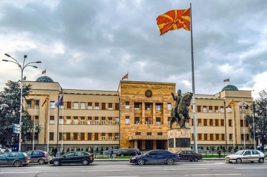 Новоизбранный парламент Северной Македонии провёл первое заседание