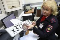 В России вступил в силу новый национальный стандарт на автомобильные номера