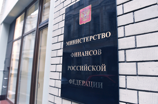 Россия предложила Нидерландам пересмотреть налоговое соглашение