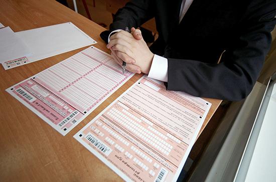 В Рособрнадзоре рассказали о возможных изменениях в ЕГЭ