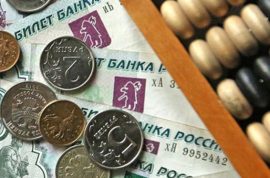 В России средний размер выплат на безработного в условиях пандемии вырос до 8572 рублей