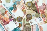 В Госдуму внесли законопроект о ежемесячных выплатах безработным, ухаживающим за инвалидами