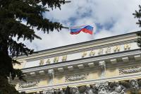Международные резервы России за неделю выросли до $591,8 млрд