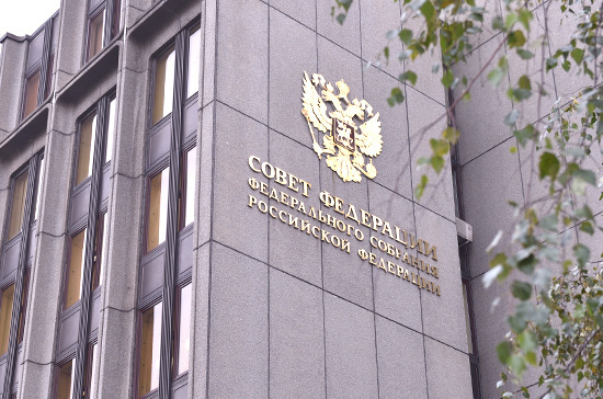 В Совете Федерации 8 августа пройдут пожарные учения с задымлением здания