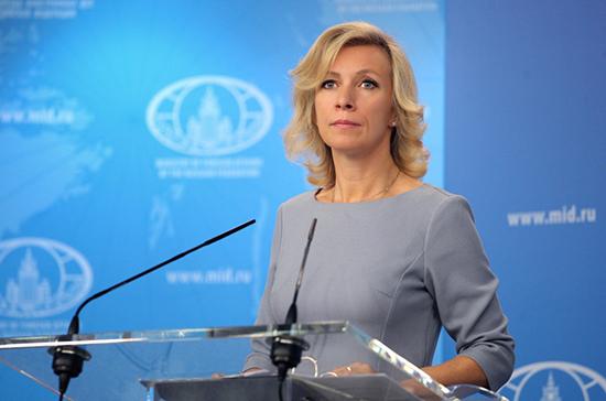 Захарова назвала историю с задержанием россиян в Белоруссии провокацией третьей страны