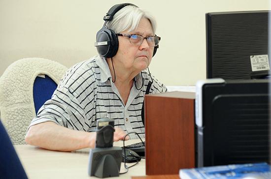 В ХМАО до 23 августа продлили режим самоизоляции для граждан 65 лет и старше