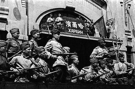 Маньчжурская операция началась 75 лет назад