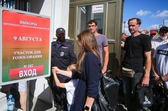 Выборы президента Белоруссии признаны состоявшимися, сообщили в ЦИК республики