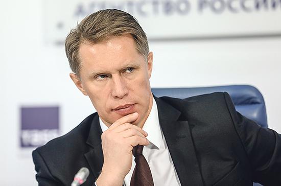 Мурашко заявил о положительной динамике развития ситуации с COVID-19 в России