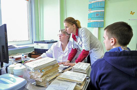 Родителям предоставят информацию о состоянии здоровья подростков