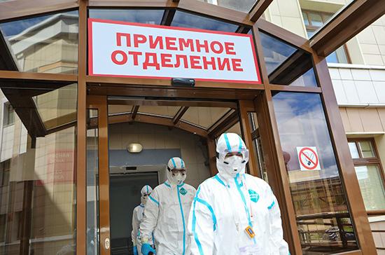 В России более 1 млн медработников получили выплаты за работу с инфицированными COVID-19 пациентами