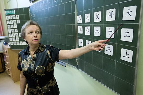 Депутат рассказала, что защитит права учителей и врачей