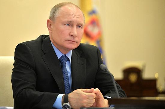Путин заявил об актуальности защиты персональных данных на фоне цифровизации экономики