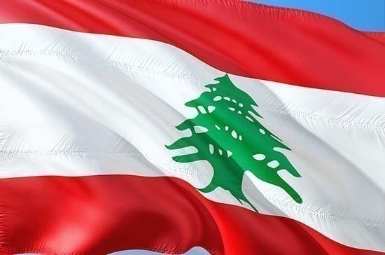 Министр юстиции Ливана подала в отставку, пишут СМИ