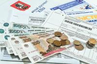 Как оформить субсидию на оплату ЖКХ
