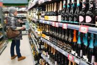 В России зафиксировали падение спроса на алкоголь