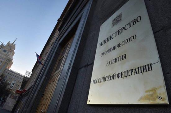 Госпрограмму развития Северного Кавказа предлагают скорректировать в связи с пандемией