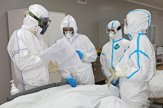 На выплаты медикам, борющимся с коронавирусом, выделили 65,9 млрд рублей