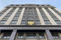 В Госдуму внесли законопроект о каталоге товаров и услуг по гособоронзаказу