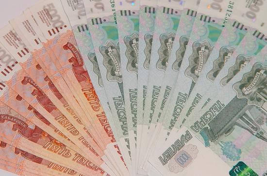 Дефицит бюджета России с начала года превысил 1,5 трлн рублей
