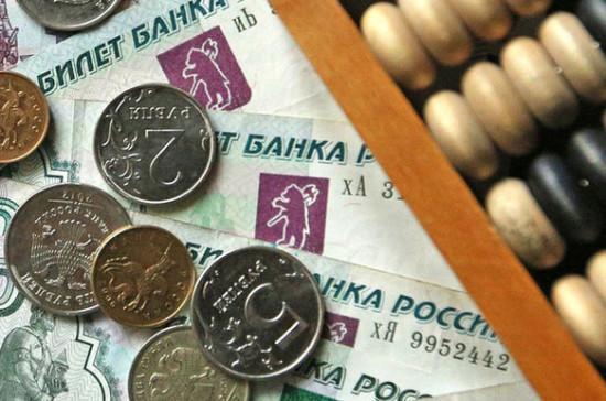 Минтруд предложил зафиксировать долю оклада в зарплате бюджетников