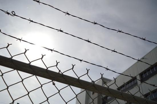 Число заключённых в России впервые стало меньше 500 тысяч