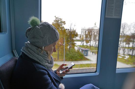 Для Москвы и Санкт-Петербурга разработают единый проездной