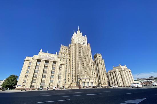 В МИД России надеются на скорую стабилизацию ситуации в Белоруссии