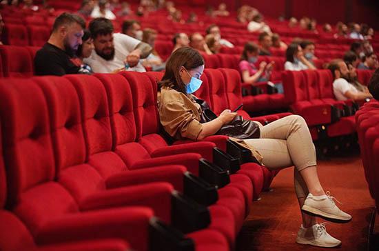 В Брянской области возобновят работу рестораны и кинотеатры