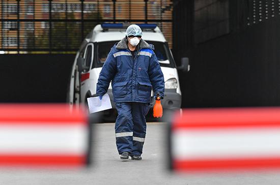 В Москве посчитали количество жертв COVID-19 за месяц
