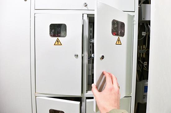 Мишустин предложил продлить сниженные тарифы на электроэнергию в ДФО