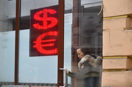 Официальный курс доллара на выходные снизился до 73,22 рубля