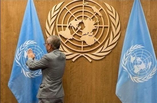 Совбез ООН отклонил резолюцию США по продлению оружейного эмбарго против Ирана