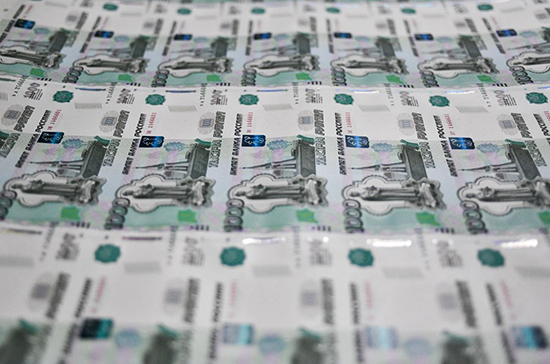 Объем резервного фонда увеличат на 1,8 трлн рублей