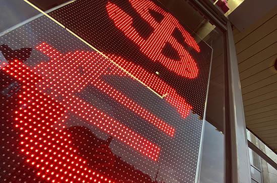 Курс евро вырос до 86,47 рубля
