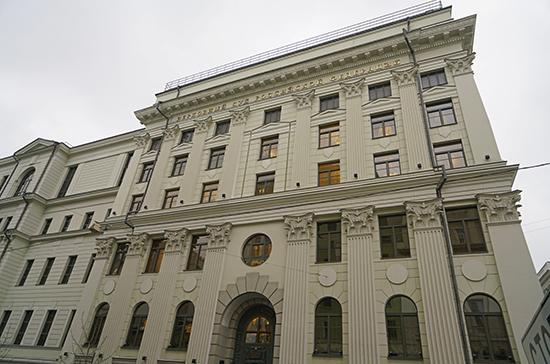 Верховный суд признал движение АУЕ экстремистским