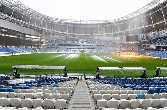 Московскому стадиону «Динамо» исполняется 92 года