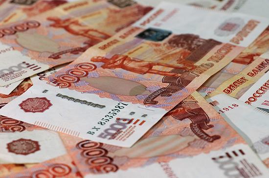 Сотрудникам соцучреждений выплатили 9 млрд рублей за время пандемии коронавируса