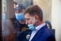 Срок следствия по делу Фургала продлили до 8 ноября