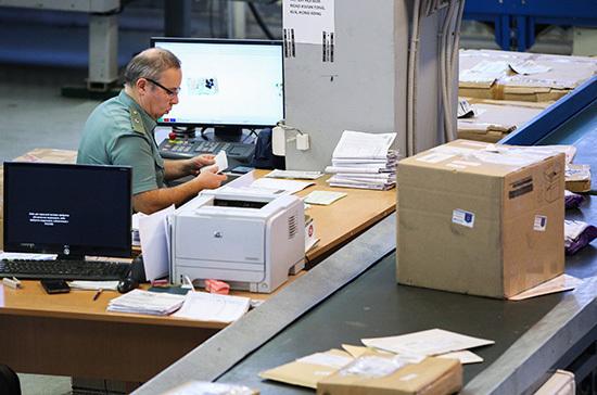 Минфин предложил досрочно возобновить внеплановые таможенные проверки