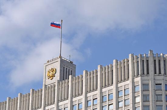 В кабмине поддержали ряд инфраструктурных проектов в Хабаровском крае